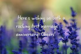 1st Anniversary Wishes Messages For Wife Here U0027s Wishing Us Both A Rocking First Marriage Anniversary