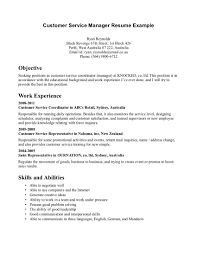 Resume Career Goal Examples by Objective In Resume For Customer Service Free Resume Example And