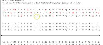 practice alphabet alphabet practice with dictation