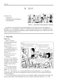 Syllable Worksheets 100 Doubling Recipes Worksheet Ds6 Jpg Brandi Raae July