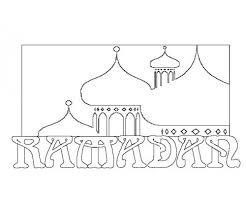 free coloring pages primarygamescom ramadan colouring pages