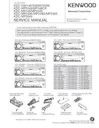kenwood kdc mp149 wiring diagram kenwood wiring diagrams collection