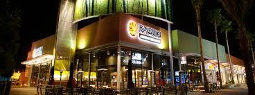 Barnes And Noble In Burbank Locations U2013 Kabuki Restaurants