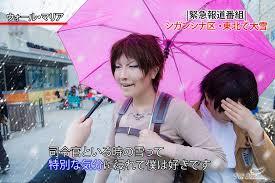 Special Feeling Meme - shingeki no kyojin special feeling meme by imari yumiki on
