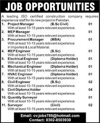 Resume Format For Civil Engineers Pdf Mep Quantity Surveyor Resume Sample Virtren Com