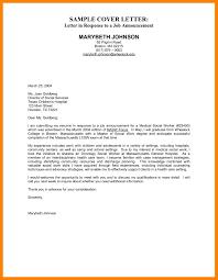 13 cover letter samples for job job apply form