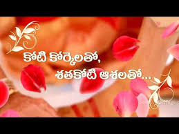 wedding quotes in telugu wedding invitation with telugu wordings traditional south
