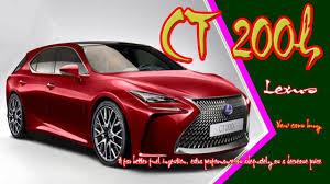 new lexus electric car 2019 lexus ct 200h new lexus ct200h 2019 nuevo lexus ct 200h
