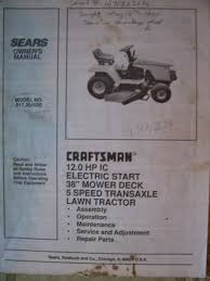 sears lawn mower grave yard equipment used tractor parts salvage