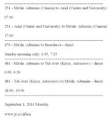 ma u0027ale adumim israel bus schedules