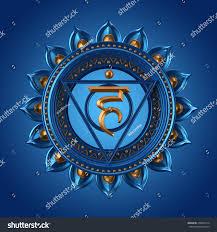 splenic chakra abstract blue vishuddha chakra symbol 3d stock illustration