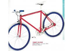 tommy hilfiger black friday tommy hilfiger logo bike only at macy u0027s fabulessly frugal