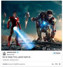 Parody Meme - siwon strategically places arc reactor in a hilarious iron man