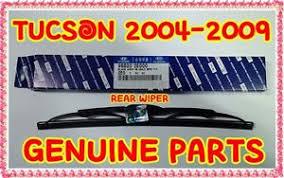 hyundai tucson rear wiper blade hyundai tucson 04 09 988202e000 genuine parts rear wiper blade