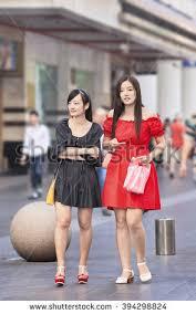 Seeking Not Married Shanghaijune 5 2014 Seeking Attention Stock Photo 394298824