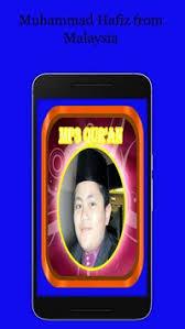 download mp3 qiroat mp3 player tilawah al quran apk download free music audio app