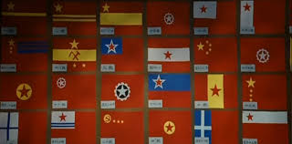 Chineses Flag Various Chinese Flag Proposals Vexillology