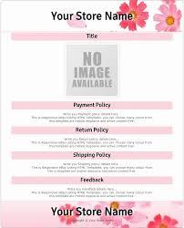 ebaytemplateshop com ebay auction listing template
