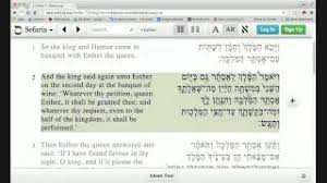 megillat esther online kid rock blazes through megillat esther in 12 minutes