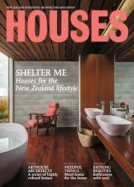 media arthouse architects