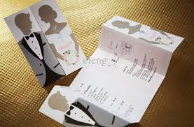 Invitation Cards Maker Wedding Invitations Card Making Wedding Invitations Card