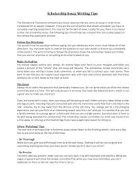 essays for college scholarships examples cover letter scholarship