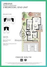 urbana emaar south 2 bedroom townhouse ground floor plan