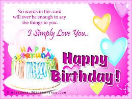 birthday card messages best birthday card messages birthday card messages and card
