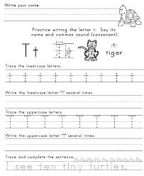 letter t worksheets for preschool kindergarten printable
