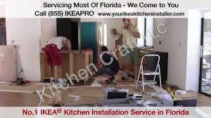 Install Ikea Kitchen Cabinets Ikea Kitchen Cabinet Installers Youtube