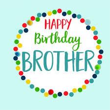 birthday card brother pompom happy birthday brother
