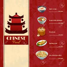 asian food menu template with traditional chinese food dishes