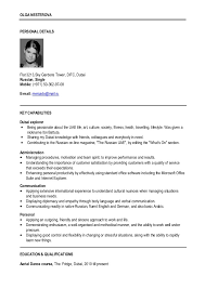7 Tips On How To Write A Resume That Grabs Recruiters U0027 Attention by Tips To Improve My Resume Eliolera Com