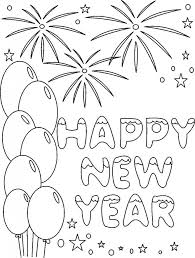 free new years coloring pages printable aecost net aecost net