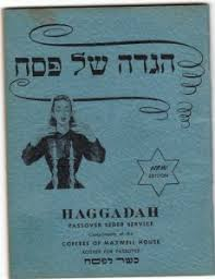 haggadah maxwell house oh maxwell house are you a coffee or a haggadah kveller