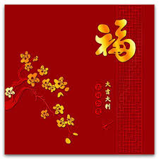 lunar new year cards cny greeting cards catalog 1 2018 acidprint professional