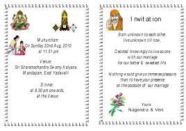 hindu wedding invitation quotes sunshinebizsolutions com