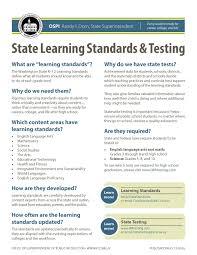 learning standards battle ground public schools district website