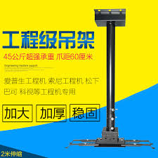 Retractable Projector Ceiling Mount by China Projector Ceiling Mount China Projector Ceiling Mount