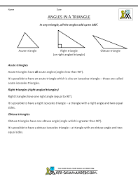 Identity Property Of Multiplication Worksheets Geometry Formulas Triangles