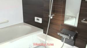 Japanese Bathroom by Japan Culture Japan Bathing System Japanese Bathroom Culture 01