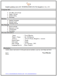 Resume Format For Mechanical Over 10000 Cv And Resume Samples With Free Download B Tech