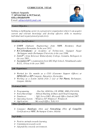 good sample resume format free resume samples writing guides for