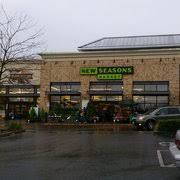 new seasons market concordia 38 photos 151 reviews grocery
