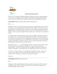 Fiance Visa Letter Of Intent Sample by 42736093514 Retail Cover Letter Excel Aaron Hernandez Letters