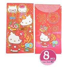 hello new year envelopes 105 best hello images on sanrio hello and