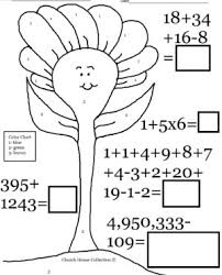 images about nd grade math worksheets on pinterest coins to print