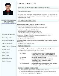 curriculum vitae format for freshers doc civil engineer resume civil engineer sles resume format free