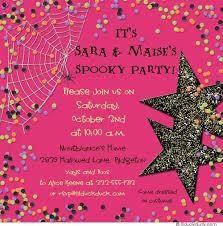 halloween twins birthday invitation sibling confetti colorful