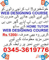 how to learn web designing at home learn web design web and ios